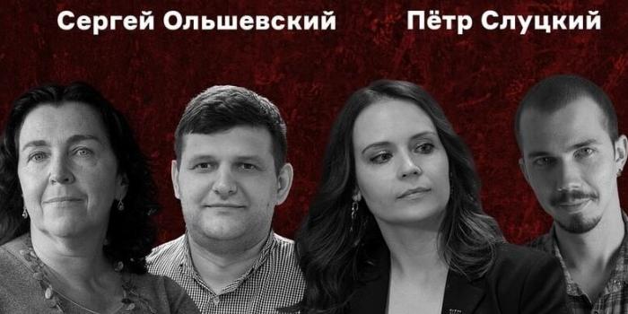 Фото – Press Club Belarus