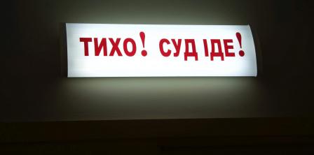 Фото – hromadske.volyn.ua