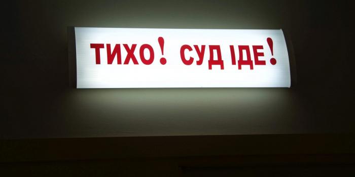 hromadske.volyn.ua