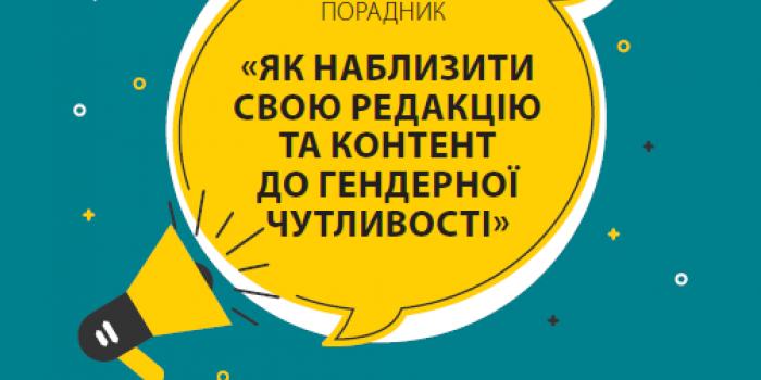 Фото – facebook.com / OSCE.Ukraine.Projects