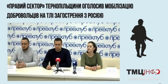 Фото – скріншот з відео Тернопільського медіацентру