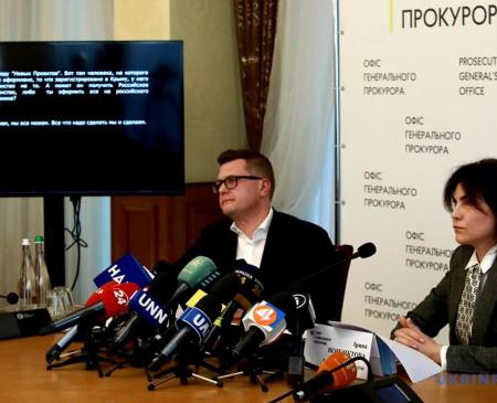 Фото – Укрінформ / Володимир Тарасов