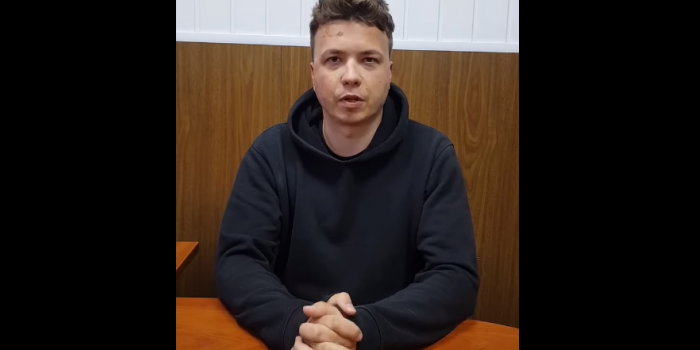 Фото – скріншот з відео