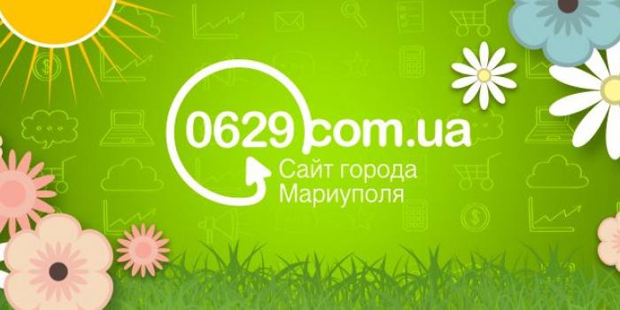 Фото – фейсбук 0629.com.ua