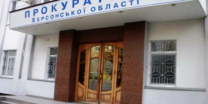 Фото – myks.com.ua