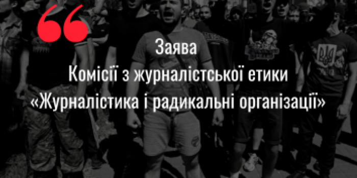 Фото – cje.org.ua