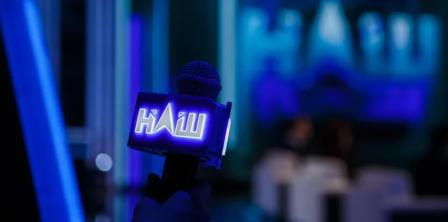 Фото – telekritika.ua