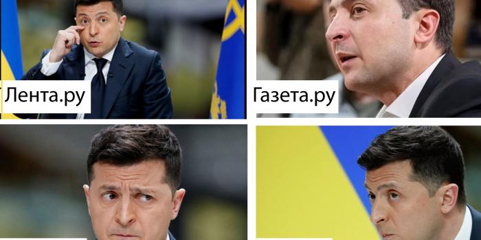 Ілюстрації до новин про Володимира Зеленського в російських ЗМІ