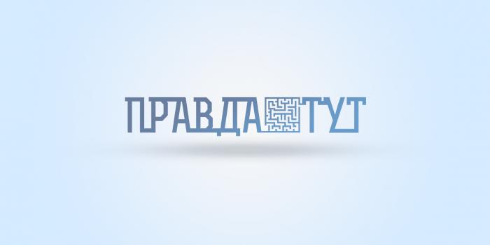 Фото – pravdatut.ua