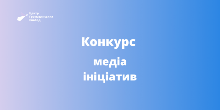 Фото - ccl.org.ua