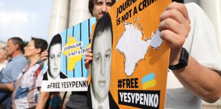 Акція на підтримку Владислава Єсипенка. Фото: Стас Козлюк