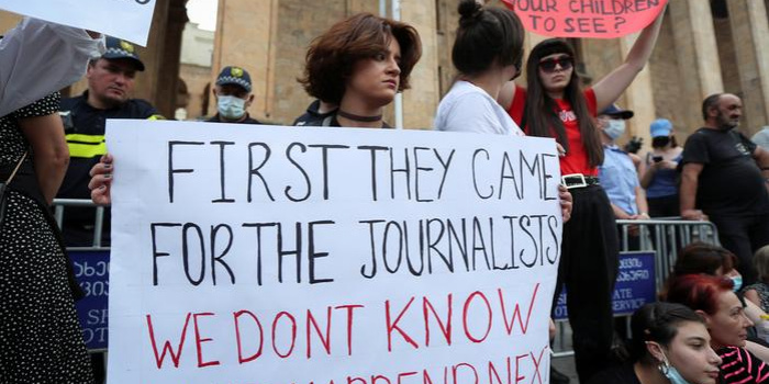 Irakli Gedenidze/Reuters/DW