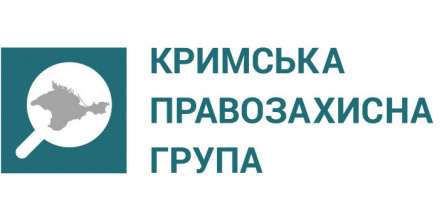 Crimean Human Rights Group