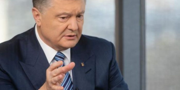 Фото – espreso.tv