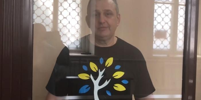 Владислав Єпипенко на суді в Сімферополі 15 липня. Фото – скріншот з відео Радіо Свобода