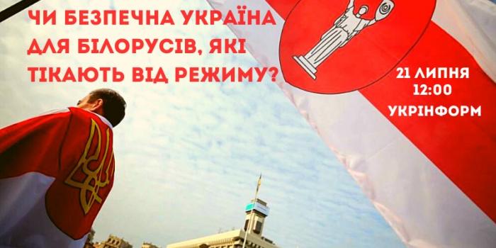 Фото – Zmina / Сергій Нужненко / Радіо Свобода