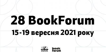 Фото − BookForum