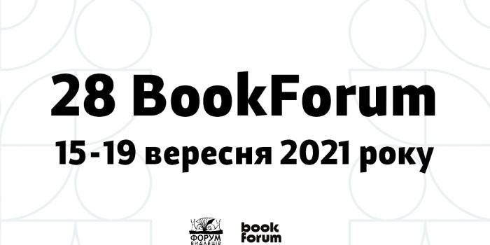 Фото – BookForum