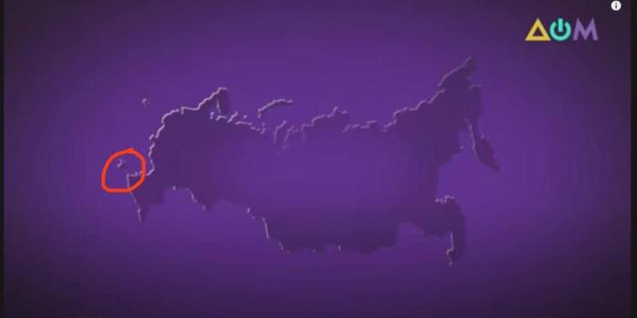 Фото – скріншот відео