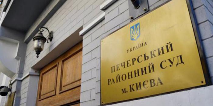 Фото - zib.com.ua