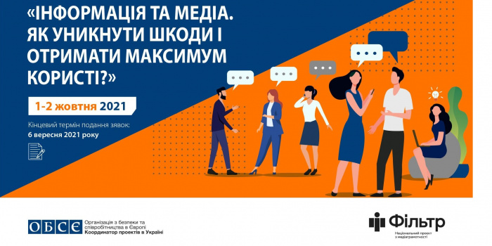 Фото – Координатор проєктів ОБСЄ в Україні