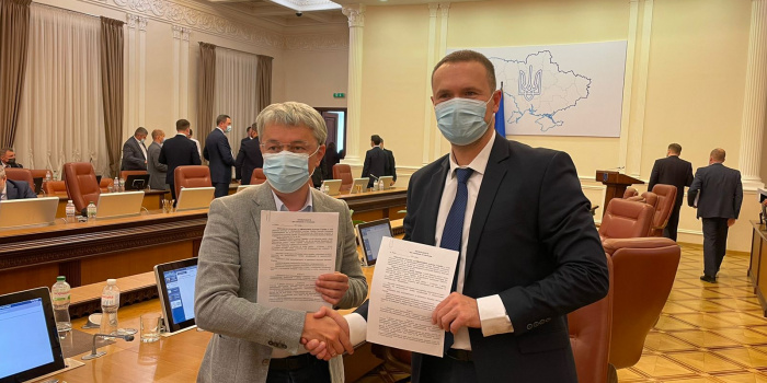 Фото – mon.gov.ua