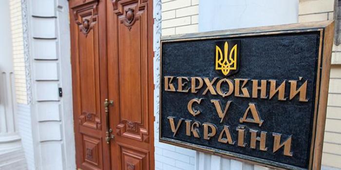 Фото – zib.com.ua