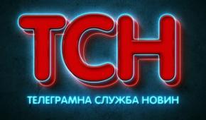 """Обкладинка телеграм-каналу """"Телеграмна служба новин"""" (@tg_tcn)"""