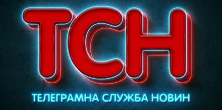 Cover of Telegram News Service (@tg_tcn)