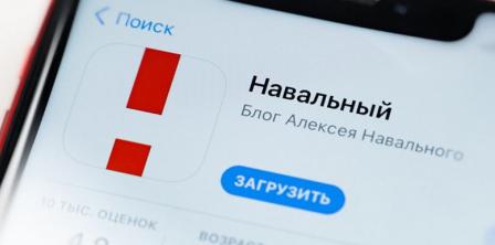 Фото – habr.com