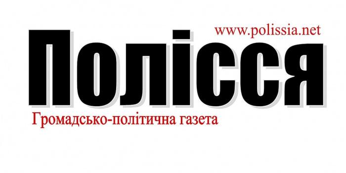 Polissya