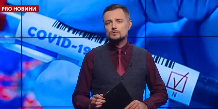 Фото - скріншот з відео 24 каналу