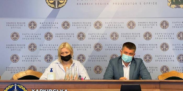 Фото – пресслужба Харківської обласної прокуратури