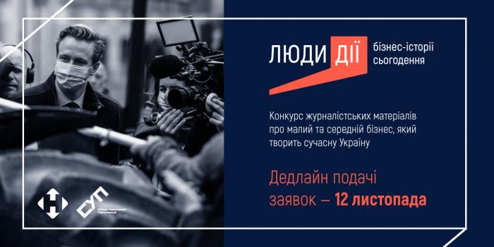 Фото – фейсбук Катерини Аврамчук