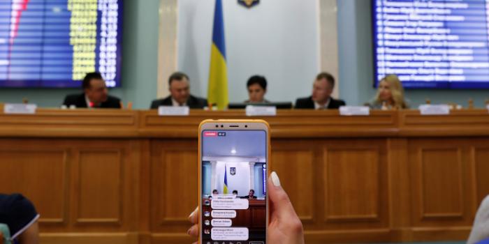 Фото – REUTERS / Vasily Fedosenko