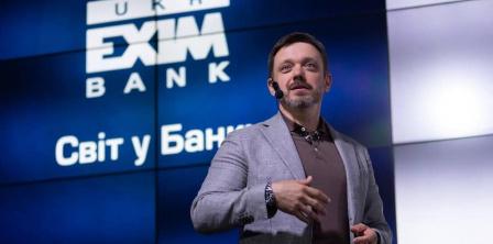 Yevhen Metsher's Facebook