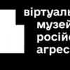 Фото – скріншот з відео uinp.gov.ua