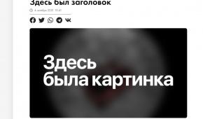 zmina.info